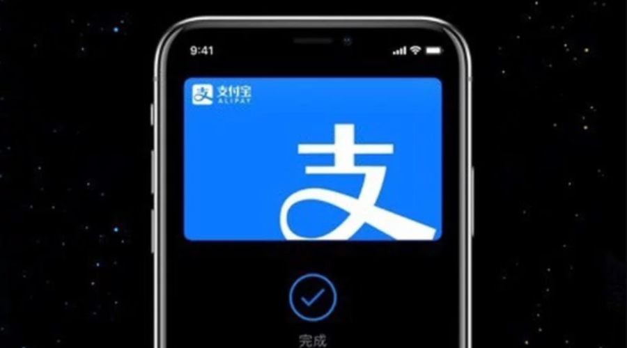 iOS 13.4 17 Mart'ta Piyasaya Sürülebilir