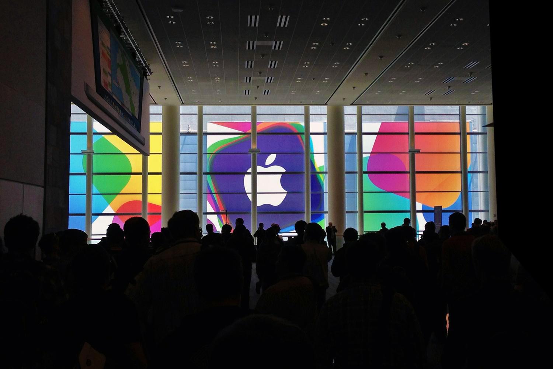Apple WWDC Etkinliğinde Neleri Tanıtacak?