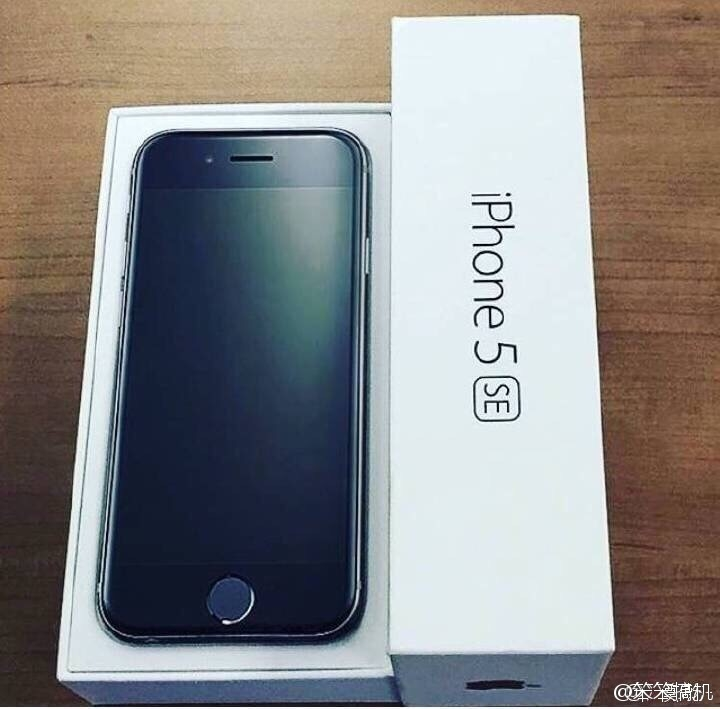 iPhone 5se kutu