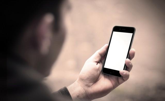 iPhone'u Donduran mesaj yeniden hortladı!