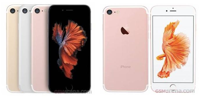 iPhone 7 Tanıtım Görselleri Sızdı
