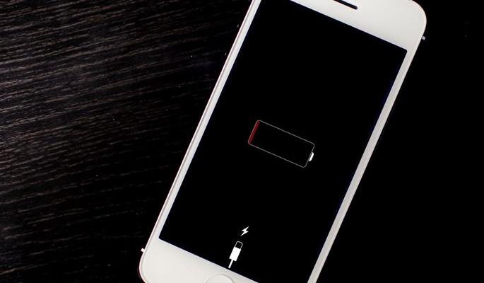 Telefonu gece boyunca şarjda bırakmak Doğru mu?
